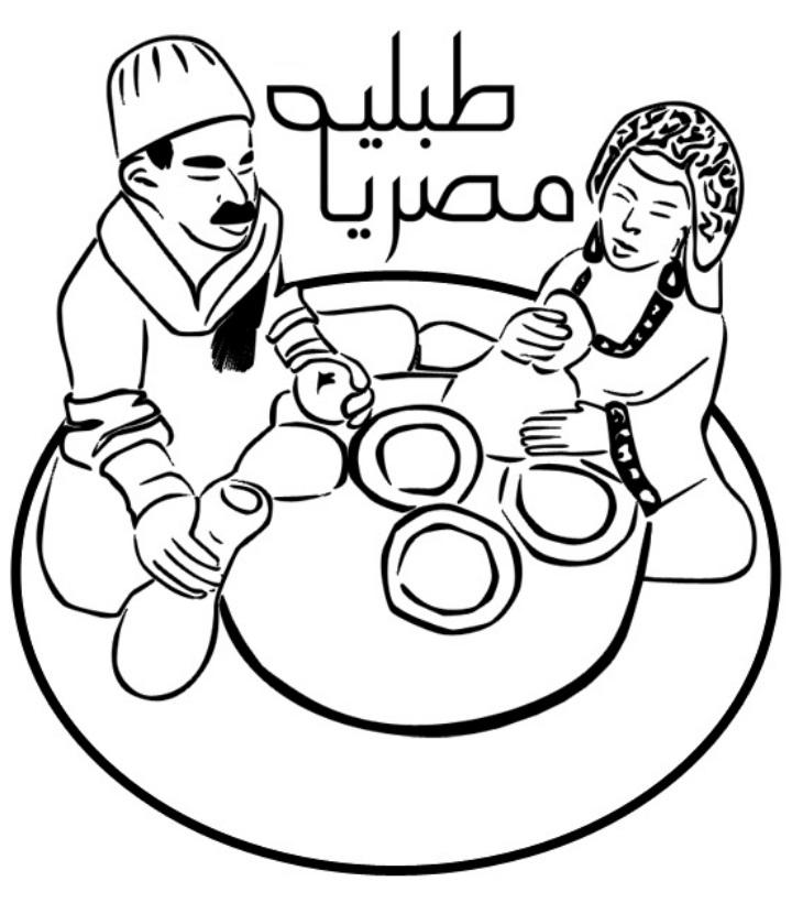 مطعم طبليه مصريه